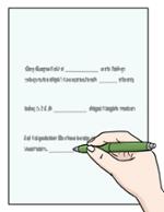 Illustration von einem Antragsformular
